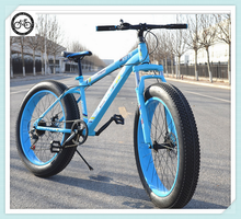 Snow bike 26 inches 4.0 speed car suspension bike men and women
