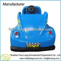 High Quality Toy Cars for Kids to Drive Beetle Car for Fun