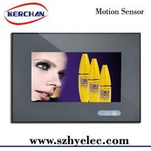 7 Inch indoor acrylic lcd advertising display