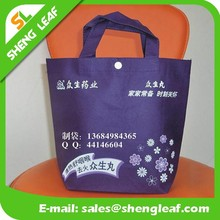 High quality Customized Printing Eco Shopping Purple Nonwoven Bag