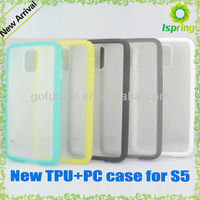 2014 Stylish for S5 blank case for uv printing