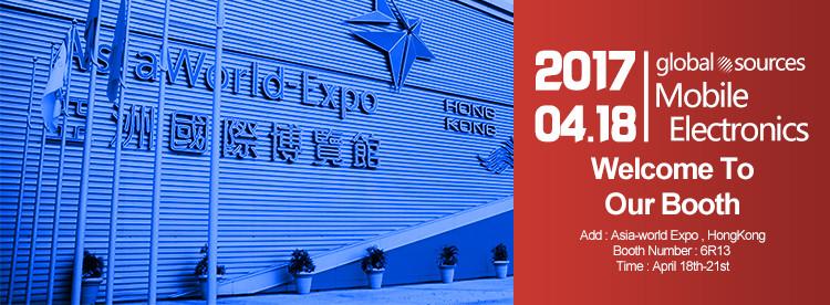 Taoyuan Banner 1702