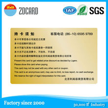 Contact smart IC cards manufacturer for hotel door key