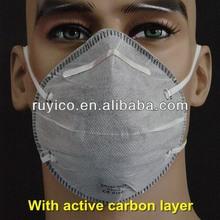 Anti Air Pollution Mask