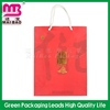Newly designed hot selling custom paper gift bags wholesale