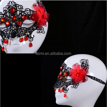 2015 Hot Sale red good quality sex party mask