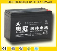12v7Ah Back-up Type UPS battery,dry batteries for ups,Uninterrupted Power Supply battery
