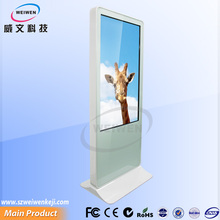 2015 new lcd indoor lcd restaurant kiosk terminals with touch screen monitors