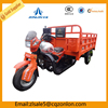 ZONLON NEW Motorized Tricycles For Cargo Shipping Loading