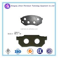 Disc brake pad steel backing plate D1037