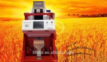 Vendita calda, popolare, migliore qualità, semi di girasole sorter di colore con la tecnologia importata
