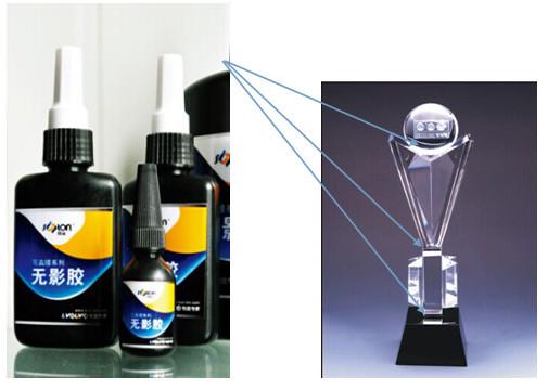 UV glue1