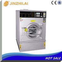 automatic laundry washing machine coin machine prices