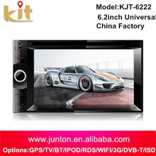 2015 Fast delivery 2din car radio dvd from shenzhen factory