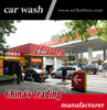 2015 Haitian Newest design Auto Tunnel Car Washing Equipment With Price