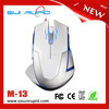 Best Gaming Mouse Computer Mouse Laser Mouse