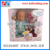 2014 new 16 inch laugh cry doll