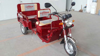 China cargo electric tricycle for passenger