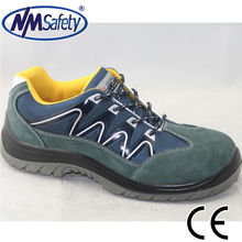 NMSAFETY suede leather shoes/lightweight safety shoes/brand name safety shoes