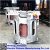 high quality factory price induction aluminum smelting furnace