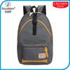 cute child school bags and backpacks/kids cheap school bag for teenage girls