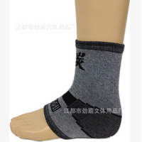 NEW ANKLE SUPPORT BRACE Bamboo sock compression foot sleeve