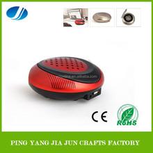 air purifier for car, clean air products