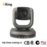 SDI PTZ Webcam Remote Control Camera Mount