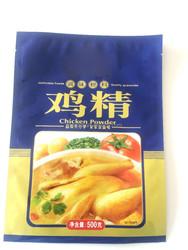 spice powder packaging bag