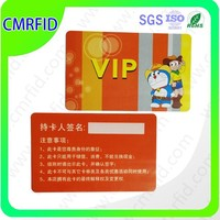RFID pvc credit card hack contactless card