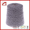 Fancy loop style blended wool knitting yarn blended with 45% cashmere