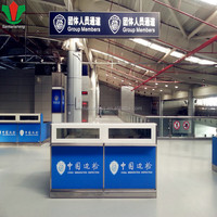 Airport immigration inspection counter