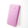 cell phone plastic cover for samsung galaxy j7