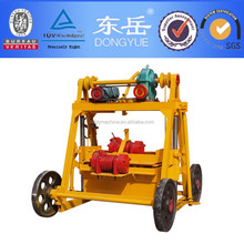 Factory price hollow bricks making machines with wheels QT40-3B