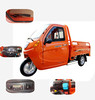 48V 500W passenger and cargo motorized tricycle brazil