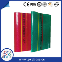 High quality non-toxic 1 inch pvc lay flat water discharge hose