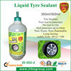Truck Tire Sealant chinese manufacturer