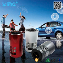 nature fashion Air Purifier / air purifier price / air purifier manufacuturer,Mini Ionizer Air Purifier with USB Charge