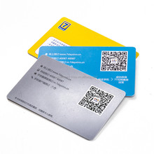 The Best Quality 13.56 Mhz Visiting Cards In Lahore