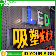 Waterproof Led Customized 3D Channel Letter Alphabet