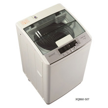 6.0 fully automatic washing machine lg