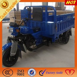new three wheel motorcycle heavy bikes for sale in pakistan for car and motorcycle