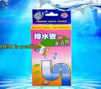 innovative household products drain pipe cleaner,pump toilet pipe cleaner,drain cleaner powder
