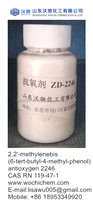 2,2'-methylenebis(6-tert-butyl-4-methyl-phenol)CAS 119-47-1 Antioxidant 2246