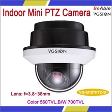 outdoor network speed dome support 500tvl ONVIF suppoted ir outdoor ptz ip camera poe