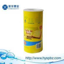 Aotumatic food packaging film