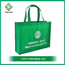 conference use nonwoven recycle shopping bag