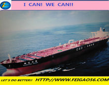 sea freight shipping cost from guangzhou china to India