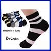 2015 Wholesale crew cotton children customized girls school kids socks