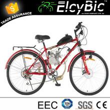 80cc gas motor chopper bike with 26inch made in China(E-GS204 )